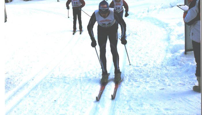 Лыжная трасса 2 001