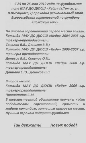 Пресс релиз_page-0001
